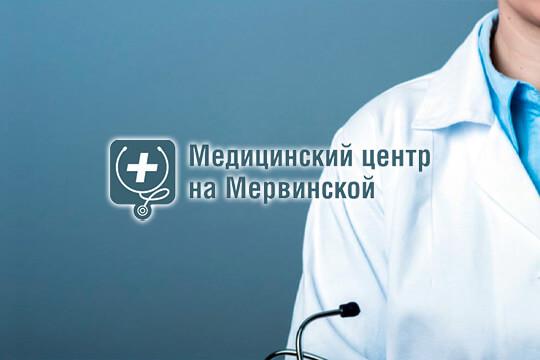 Комплексный маркетинг для медицинского центра